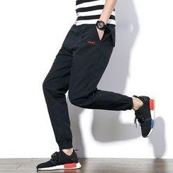 Besto - 纯色宽腿长裤