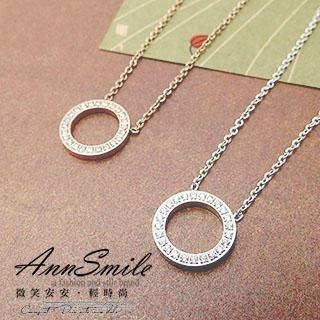 AnnSmile - Symbol Bracelet