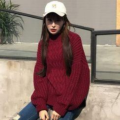 Lemon Bliss - Cable Knit Mock Neck Sweater