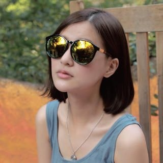 Cuteberry - Oversized Round Sunglasses