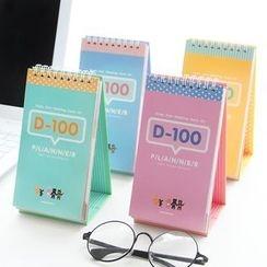 YouBuy - Print Schedule Book