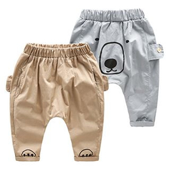 Kido - Kids Print  Harem Pants