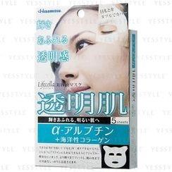 Hisamitsu - Lifecella Arbutin + Marine Collagen Essence Mask