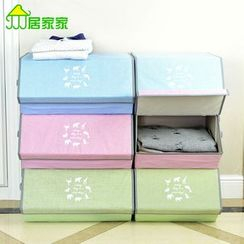 Home Simply - Foldable Storage Box