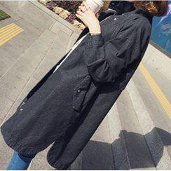 Ashlee - Zip Denim Jacket