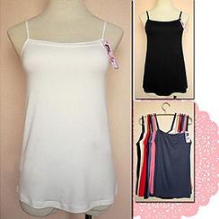 Milu Milu - Plain Camisole Top
