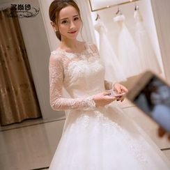 MSSBridal - Long Sleeve Wedding Ball Gown with Train