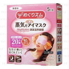 Kao - Steam Eye Mask (Unscented)