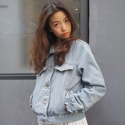 Dute - Rabbit Print Denim Jacket