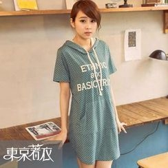 Tokyo Fashion - Hooded Lettering Dress