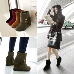 Shoes Galore - Fringed Hidden Wedge Short Boots