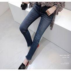Miamasvin - Fringe-Hem Slim-Fit Jeans