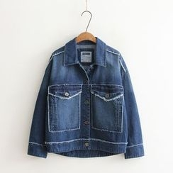 Aigan - Cropped Denim Jacket