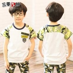 Lullaby - Kids Camouflage Raglan Short-Sleeve T-shirt