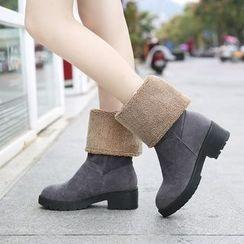 Pangmama - Fleece-Panel Short Boots