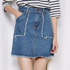 SUYISODA - Fray Denim Skirt