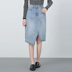 BORAN - Midi Slit Denim Skirt