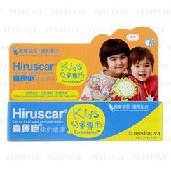 Hiruscar - 喜疗疤 除疤啫喱 (儿童专用)