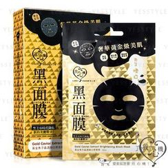 My Scheming - Gold Caviar Extract Brightening Black Mask