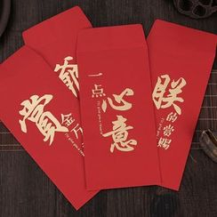 Homey House - Pack of 8: Red Packet