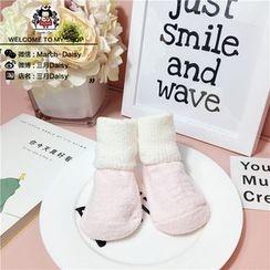 March Daisy - 小童防滑紋襪子