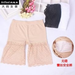 Artfeel - Boy Seamless Lace Shorts