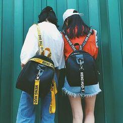 Carryme - Lettering Strap Nylon Backpack