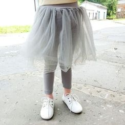 CUBS - Kids Inset Tulle Skirt Leggings