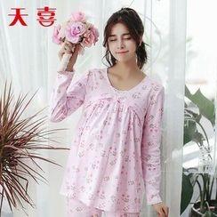 Megumi - 孕妇绵羊印花睡衣套装