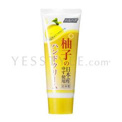 Haruhada - Yuzu Hand Cream