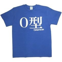 A.H.O Laborator - Funny Japanese T-shirt 'Type O'