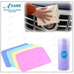 Acare - 快乾毛巾