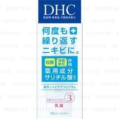 DHC - Medicated Acne Control Milk (SS)