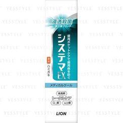 LION - Denter System EX Toothpaste (Medical Cool)