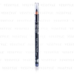Lavera - Soft Eyeliner Pencil - # 03 Grey