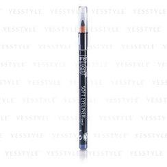 Lavera - Soft Eyeliner Pencil - # 03 Grey
