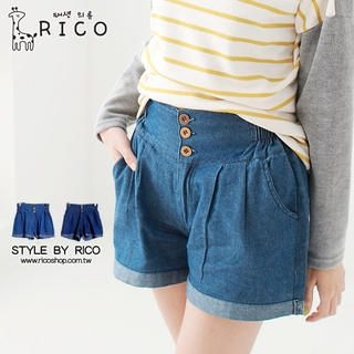 rico - High-Waist Cuffed Denim Shorts