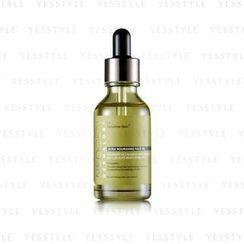 NEOGEN - Ultra Nourishing Face Oil
