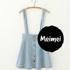 Meimei - Denim Jumper Skirt