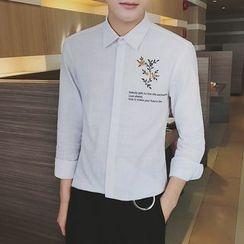Harvin - 刺绣衬衫