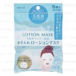 Kose - Lotion Mask
