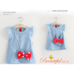 Cuckoo - Kids Rabbit Accent Denim Dress