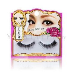 ISEHAN 伊勢半 - Heroine Make Impact Eyelashes #08