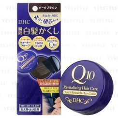 DHC - Q10 Revitalizing Hair Care Quick Retouch Hair Color (SS) (Dark Brown)