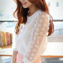 Styleberry - Tulle Sleeve Blouse