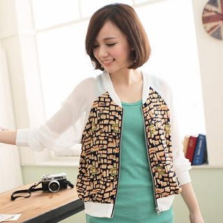 CatWorld - Patterned Zip Jacket