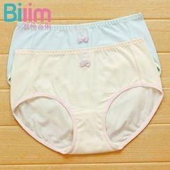 Rikku - Plain Panties
