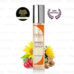 Orico London - Superseed Vitamin Dry Multi-Oil
