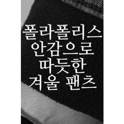 Ohkkage - Fleece-Lined Washed Jeans