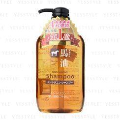 Kumano - Horse Oil Non-Silicon Shampoo